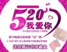桔子映画520最美结婚证件照