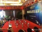 出租庆典跳舞机器人,智能互动表演机器人