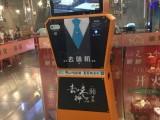 北京趣味空间火锅去味机
