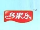 多米乐食品 诚邀加盟
