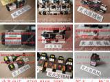 东永源油泵公司,东永源直供瑛瑜衝床过载泵VP-5006