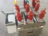 西安10kv柱上真空断路器厂家