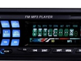 车载MP3、MP4音乐数码播放器(翔音)