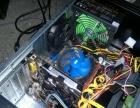 电脑维修,系统安装,电脑组装