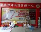 杭州下沙户内外广告标识设计制作与上门安装