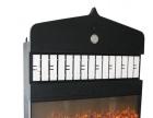 方形8仓烤鱼炉