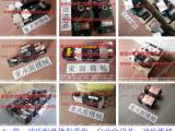 HS油泵售後 ,东永源供应兴泰衝床油泵VP-5007