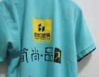 班服活动服广告衫工作服定制包包印刷