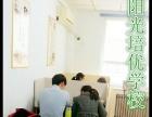 重点中学一线精英老师英语数理化精品一对一 提高成绩较快的家教