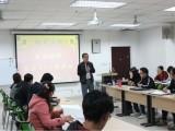 高等自學考試培訓班 成人高等教育考試培訓班 職業技術培訓