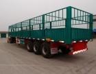 南安物流公司欢迎您整车零担运输,回程车,搬家,设备等