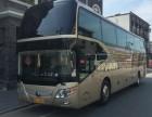 天津境外旅游包车公司哪家比较靠谱