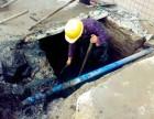 北滘疏通下水道厕所马桶化粪池清理