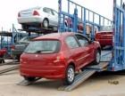 从乌鲁木齐到奎屯如何选择轿车托运 怎样选择托运公司