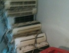 二手空调电热水器出售