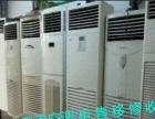 对外低价出售二手空调,冰箱,洗衣机,电视机免费送货安装调试,