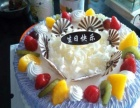 大武口区惠农区平罗县石嘴山蛋糕店数码照片生日蛋糕店