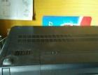 联想G405 带无线罗技鼠标 电脑包