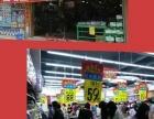 梅州超市专业清货公司,百货超市清货公司