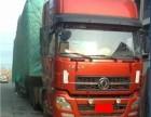 东莞货运公司,东莞物流整车零担运输,东莞到上海物流专线