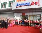 武汉江岸区安利店铺在哪江岸区安利产品送货电话