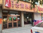 (个人)北京周边涿州市长空路餐饮酒店转让(亿)