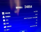 【搞定了!】电视盒子(云天视V8)16G