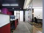 成都专业办公室装修设计公司