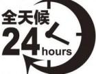 欢迎访问!上海松下空调 各中心 售后服务总部电话