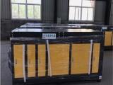 UV光解净化器皮革厂鞋厂气味处理设备光氧催化河北环保设备