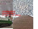 北京西城區拉渣土拉垃圾裝修垃圾清運建筑垃圾清運