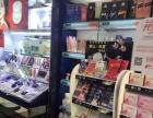 化妆品店带货客户转让,也可空转,价格面议,非诚勿扰
