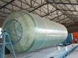 衡水德利玻璃鋼化糞池生產設備