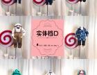 品牌童装母婴用品 品牌玩具 韩国童装 档口童装 网红女装
