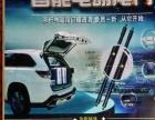 车元素 360全景畅翼 电动尾门改装