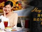 嘉泰冠利国际餐饮管理(北京)有限公司