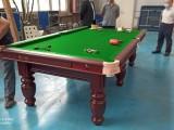 星牌台球桌现货专卖 北京星牌台球桌管送货负责安装