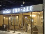 武汉公司前台logo墙企业文化墙舞台背景门头招牌发光字等