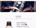 出售正品DW时尚手表