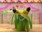 广州天河区好的古典舞民族舞芭蕾形体舞周末专业培训班