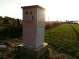 农田智能灌溉控制器厂家,源合直销