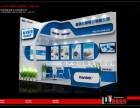 大连展览特装公司-桁架租赁公司-恒艺空间展览展示
