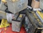 哈尔滨UPS电池回收、专业回收叉车电瓶