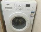 全新西门子洗衣机