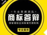 青浦白鹤 法律咨询 劳动纠纷专业律师