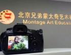 温县学生学艺考专业去哪里?焦作蒙太奇品牌教育值得信赖