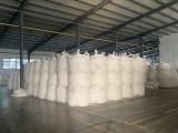 山東淄博中鋁拜耳法低鐵氫氧化鋁濕粉1250目無機鋁鹽
