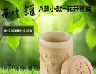 环保竹子茶叶罐干果收纳罐