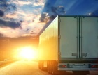 广州海珠区物流信息,提供最新海珠货运专线物流网