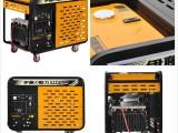 伊藤YT300AE柴油发电焊机